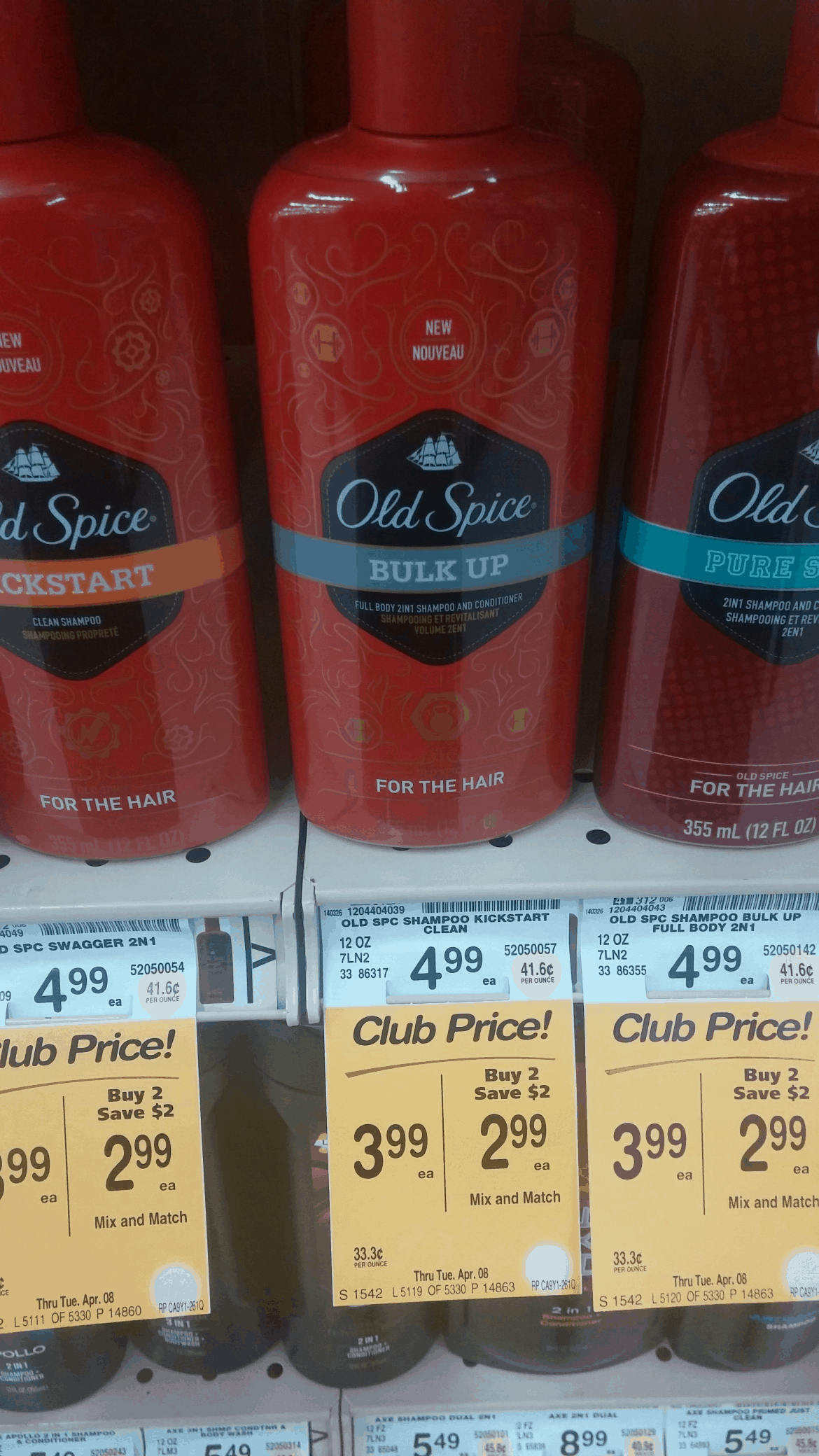 Old Spice Body Wash Only $.49 at Safeway!!!